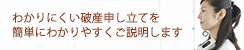 日本留学サイト